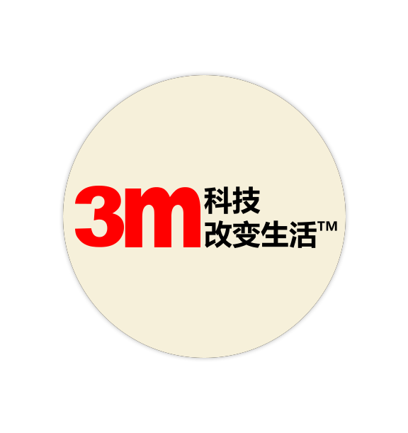 3M公司(Minnesota Mining and Manufacturing)